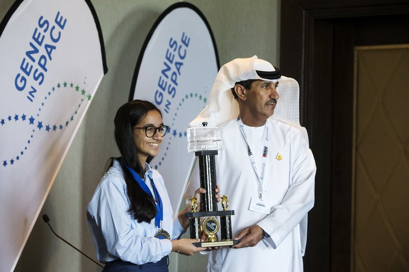 Alia, UAE winner